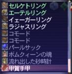 item_list070719001.jpg