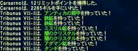 log_01.jpg