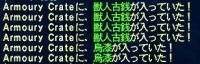log_060305002.jpg