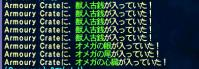 log_060317001.jpg
