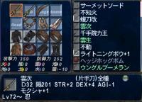 log_060807001.jpg