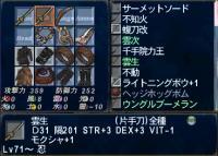log_060807002.jpg