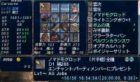 rod_status.jpg
