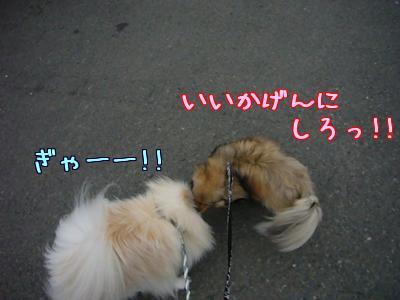キャラ変11