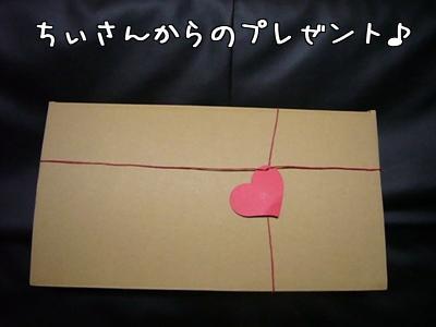 ちぃさん1