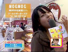 MOGMOG6.jpg