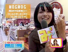 MOGMOG7.jpg