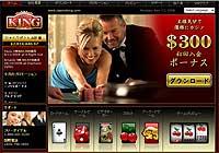 カジノキングの評価