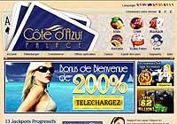 コートダジュールパレスカジノの評価