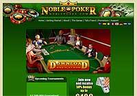 ノーブルポーカーの評価