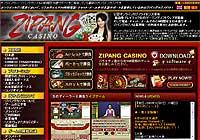 ジパングカジノの評価