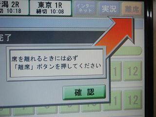 DSCF0472.jpg