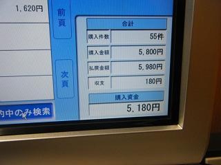DSCF0513.jpg
