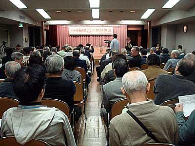 20090320市長選公開討論会