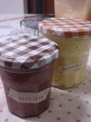 チョコレートクリーム&さつまいもクリーム