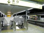 himeji_station.jpg