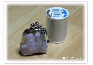 saifu4.jpg