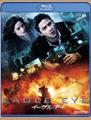 イーグル・アイ (Blu-ray Disc)