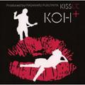 KISSして(DVD付) [Single] [CD+DVD] [Maxi]