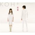最愛(DVD付) [Single] [CD+DVD] [Maxi]