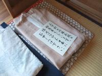 fukiya0126.jpg