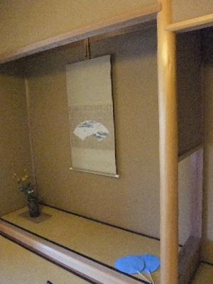 fukiya0146.jpg