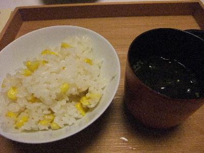 fukiya0217.jpg