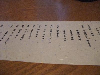 fuura0042.jpg