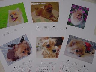 2006年カレンダー☆