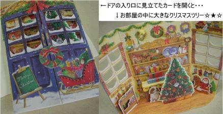 キッズからのXmasカード☆