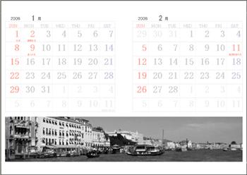 カレンダー0102