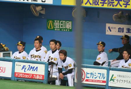 京セラドームオープン戦⑧