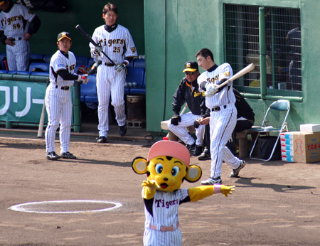 安芸キャンプ2008-⑭