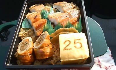 新井ちゃん弁当2