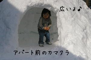 大きいよ~☆