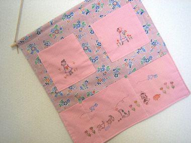 20061113naochan1.jpg