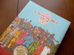 book 20080317 0001