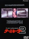 TERMINATOR2 JUDGMENT DAY