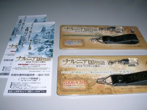 20060317-0001