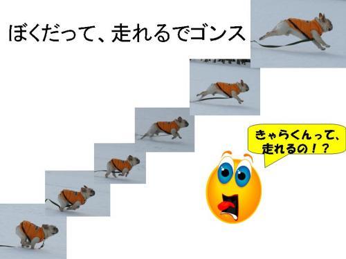 スライド3