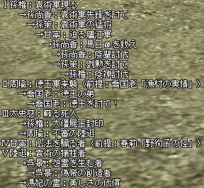 連続依頼:呉