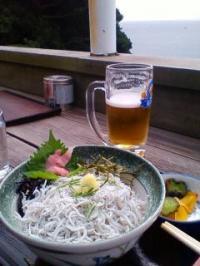 江ノ島岩屋2