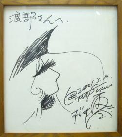 松本零士先生サイン