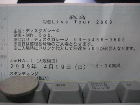 彩音LIVE TOUR 2009 4/19 1