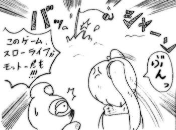 061213_suzuki_4.jpg