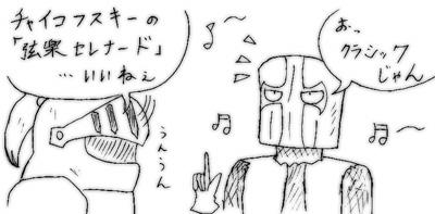 061217_music_1.jpg