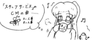 061217_music_2.jpg