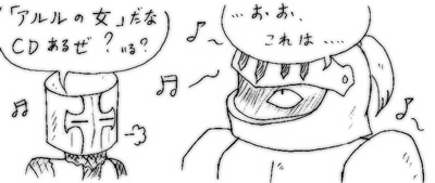 061217_music_3.jpg
