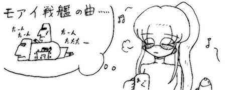 061217_music_4.jpg