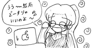 061231_nenga_1.jpg